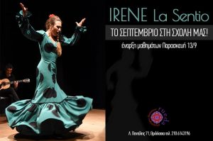 "Classes at ""Escuela de Flamenco Rueda"" (Athens) @ Escuela de Flamenco Rueda 