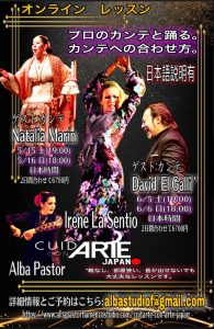 Workshop with the Cante (Cuidarte con Arte Japan)